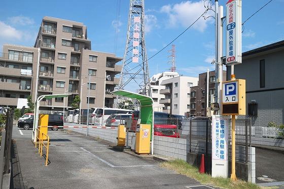 20200831 第2駐車場