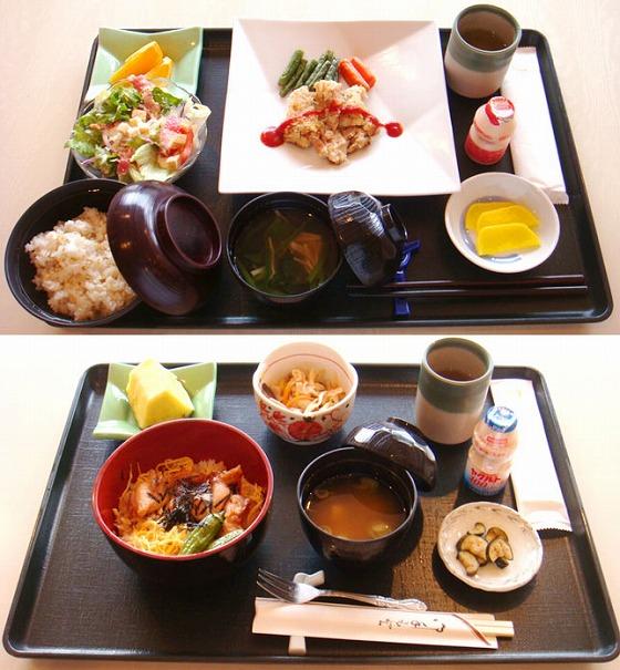 20200831 昼食例