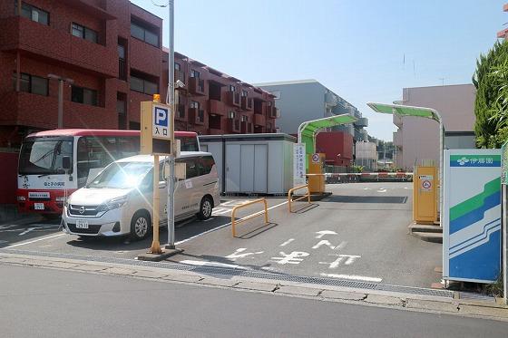 20200831 第1駐車場