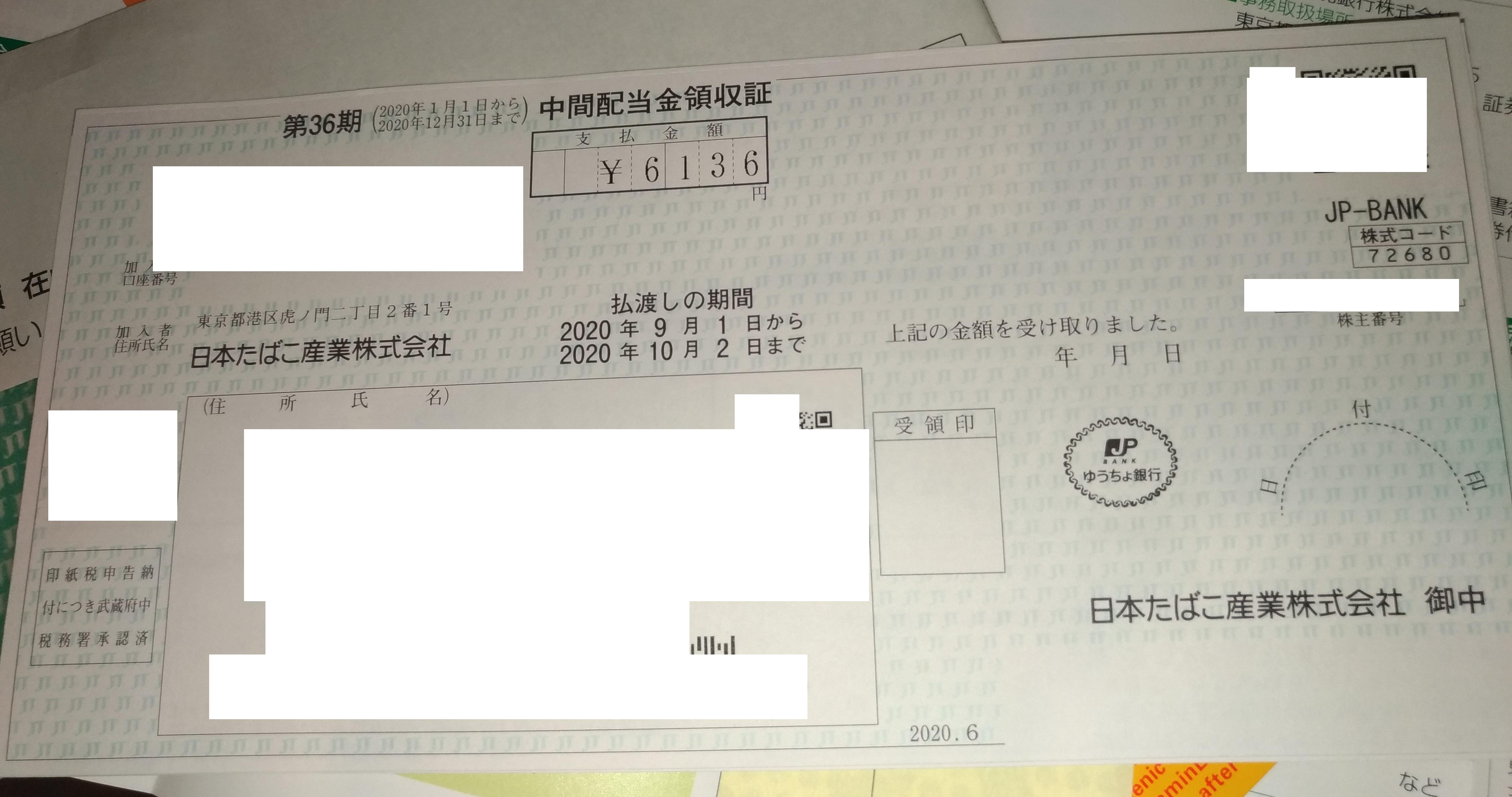 haito_JT_kabu_2020_09_01_.jpg