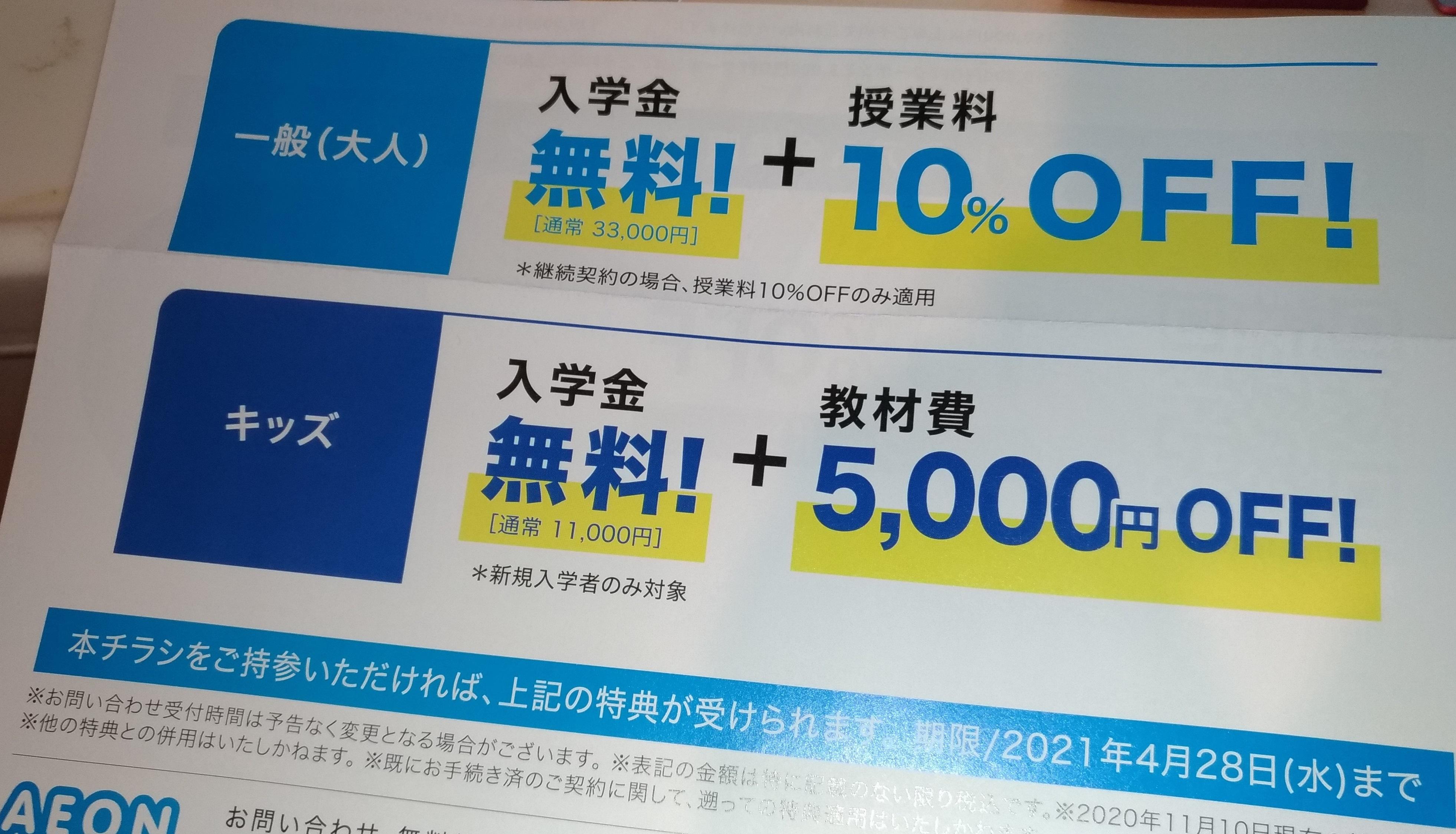 kabu_kddi_au_haito_blogs1203_6.jpg