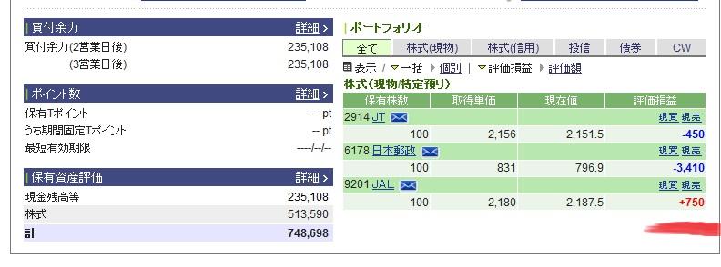 kabu_sonkiri_oson_blog0603_.jpg