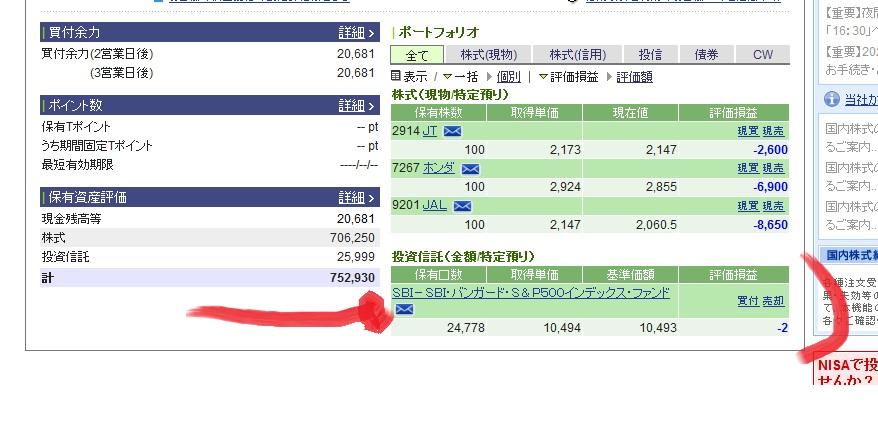 kabu_sonkiri_oson_blog0625_.jpg