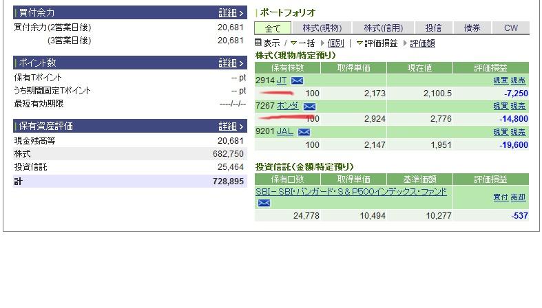 kabu_sonkiri_oson_blog0627_.jpg