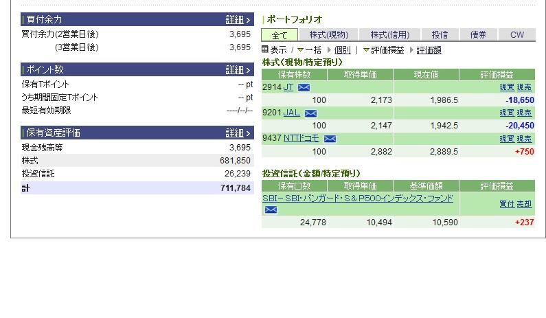kabu_sonkiri_oson_blog0705_.jpg