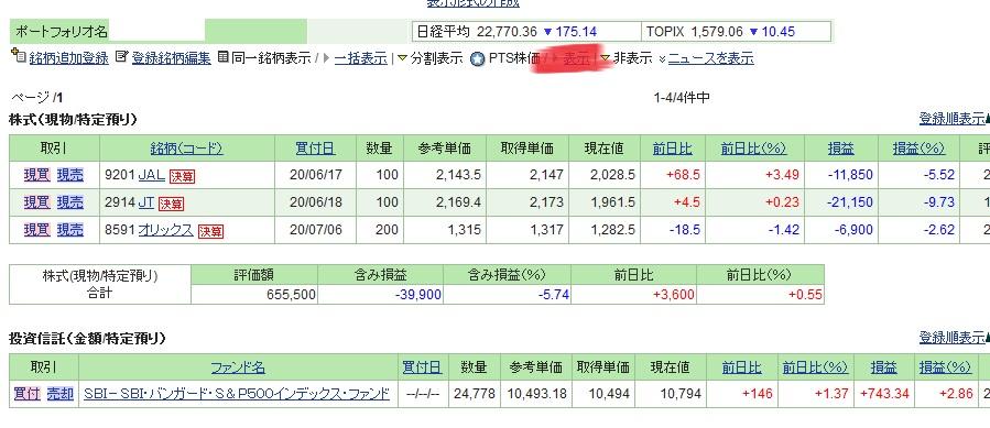 kabu_sonkiri_oson_blog0717_1.jpg