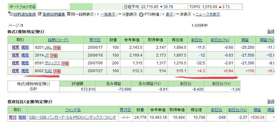 kabu_sonkiri_oson_blog0728_2.jpg