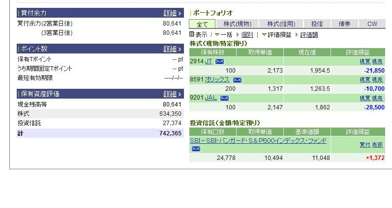 kabu_sonkiri_oson_blog0808_.jpg