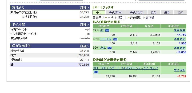 kabu_sonkiri_oson_blog0814_.jpg