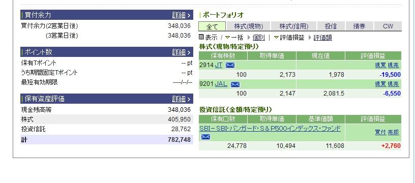 kabu_sonkiri_oson_blog0829_.jpg