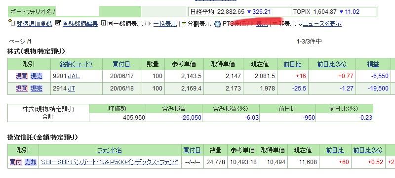 kabu_sonkiri_oson_blog0829_1.jpg