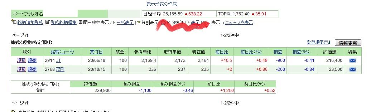 kabu_sonkiri_oson_blog1124_.jpg
