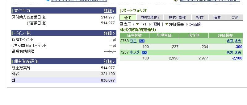 kabu_sonkiri_oson_blog1128_1.jpg