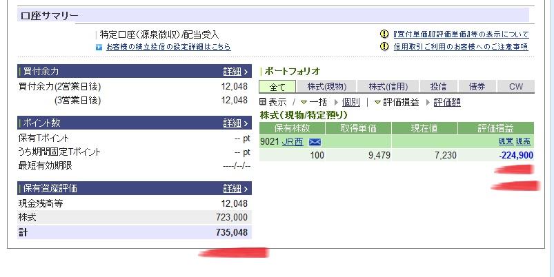 kabu_toshi_oson_blog20200319_.jpg