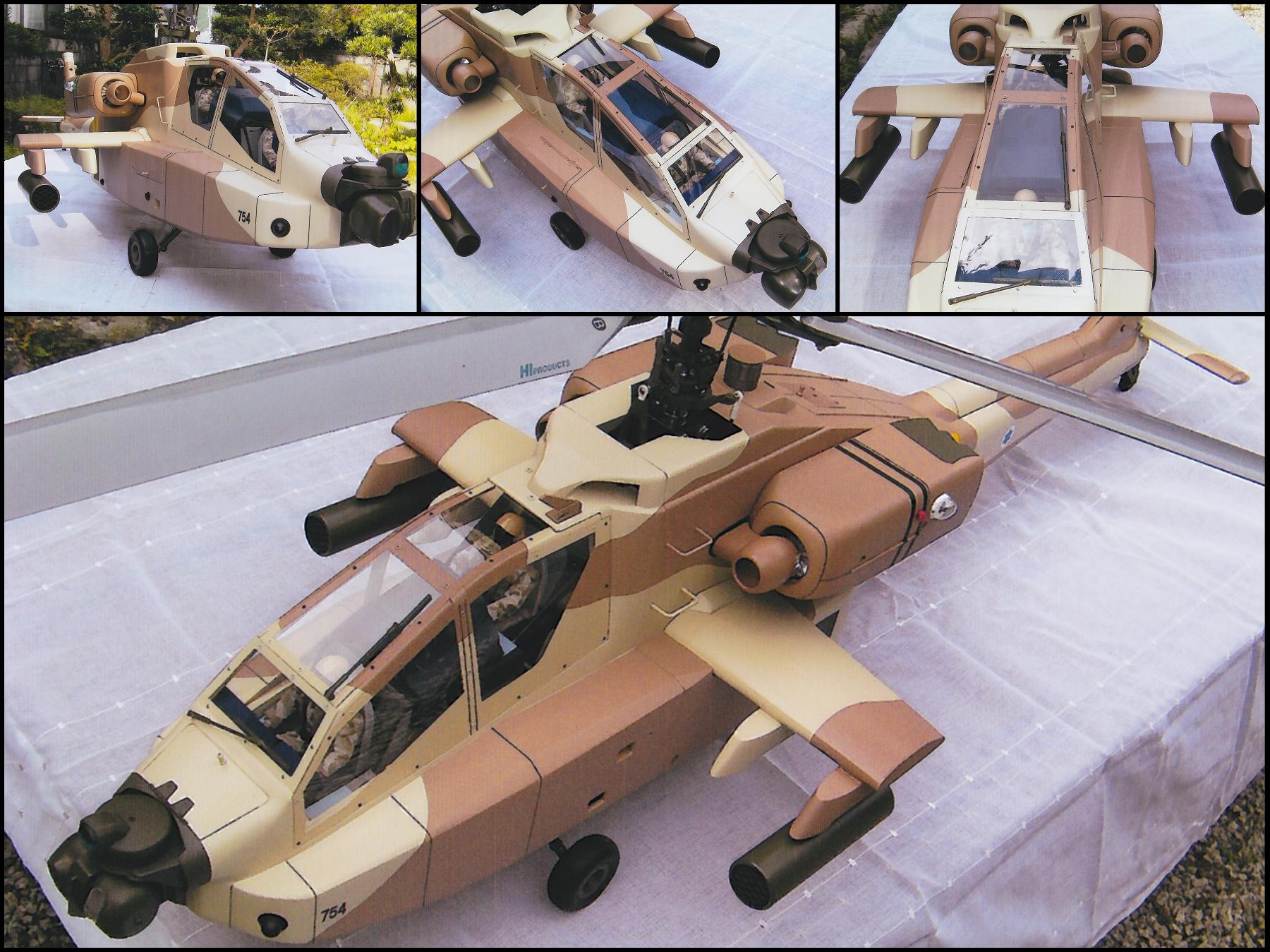 バルサ AH-64-8