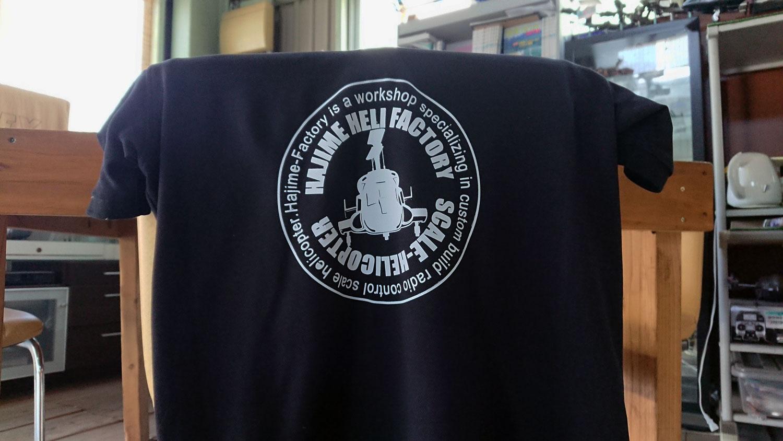 ポロシャツ HAJIME2