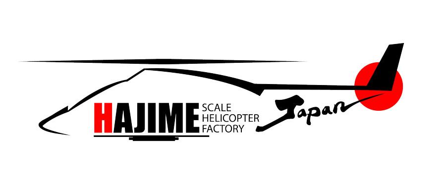 HAJIME-横Logo