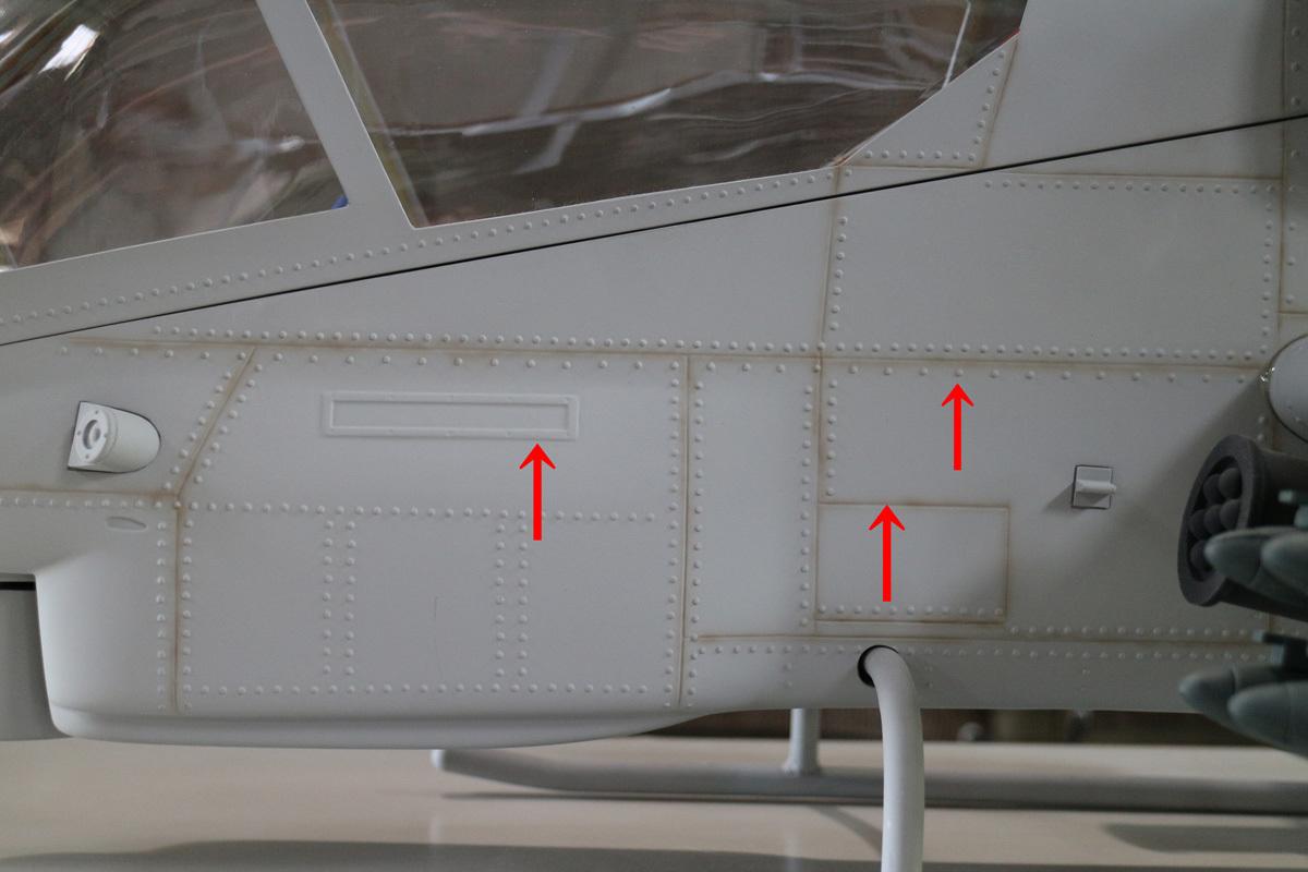 AH-1W-700-比較-消す部分
