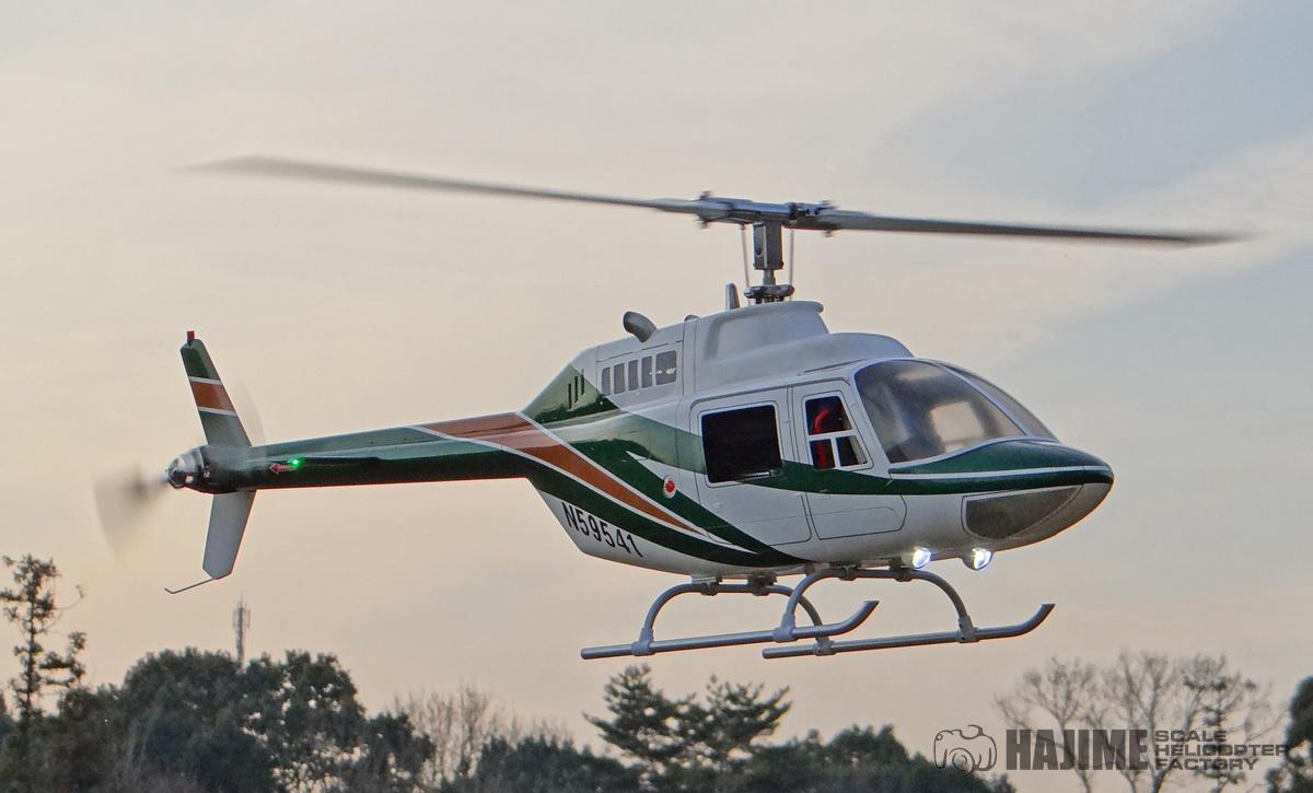 Bell206B-550-S-1.jpg