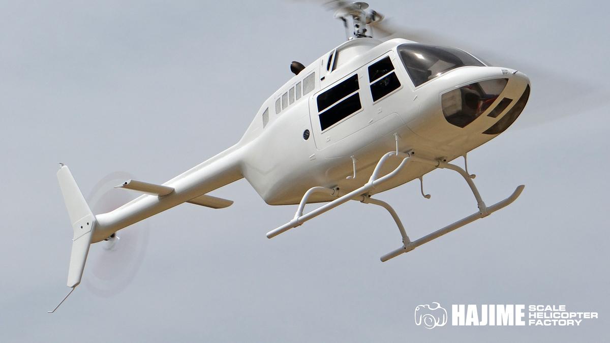 Bell206B-700-White.jpg