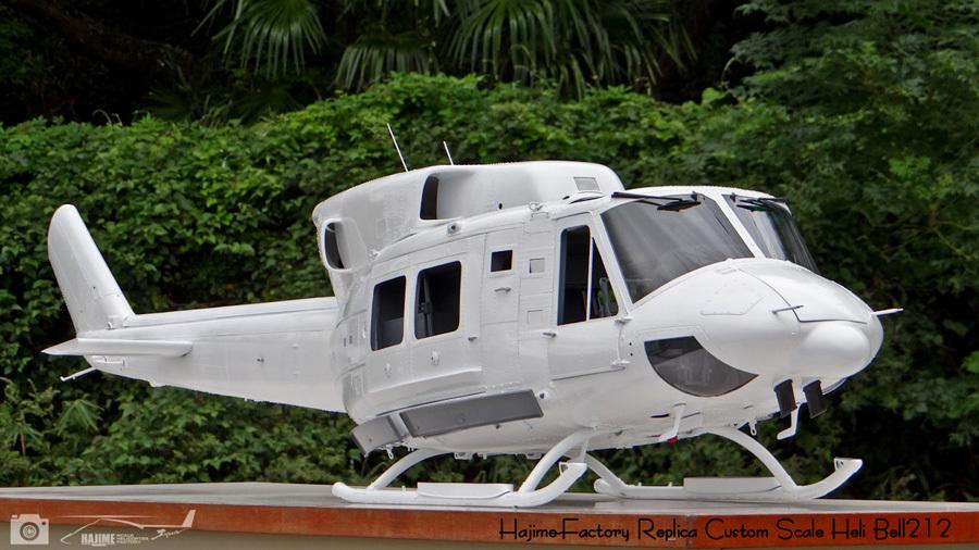 Bell212-H-13_20200506165933653.jpg