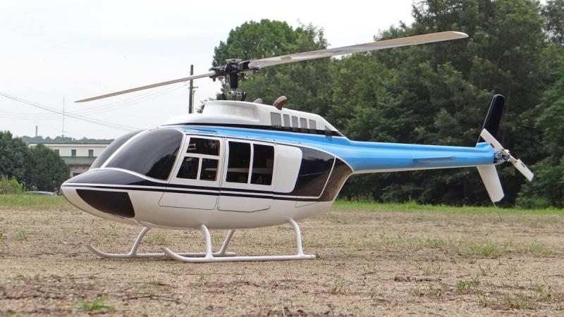 HS-Bell206-HiPro-2.jpg