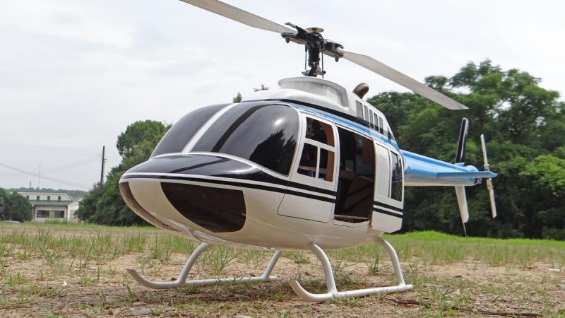 HS-Bell206-HiPro-3.jpg