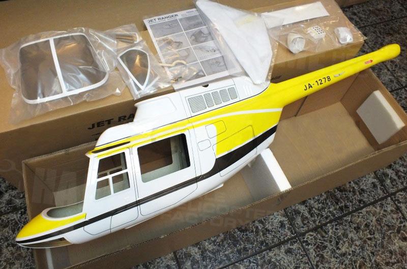 Jet-Ranger-700-yellow.jpg