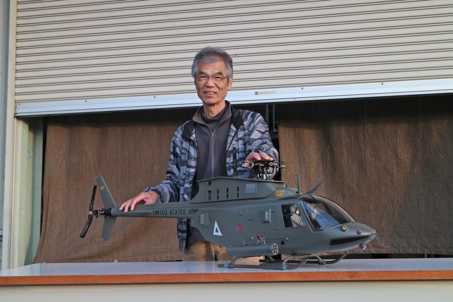 OH-58D-Tanaka-1.jpg