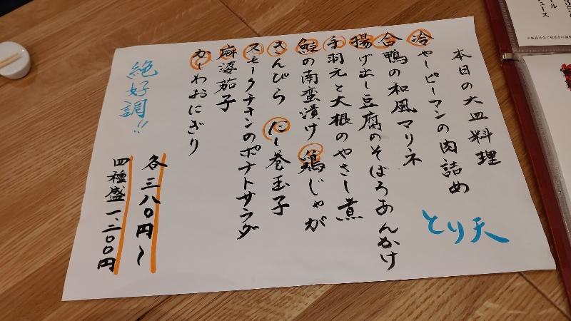 moblog_c1c9afc2.jpg