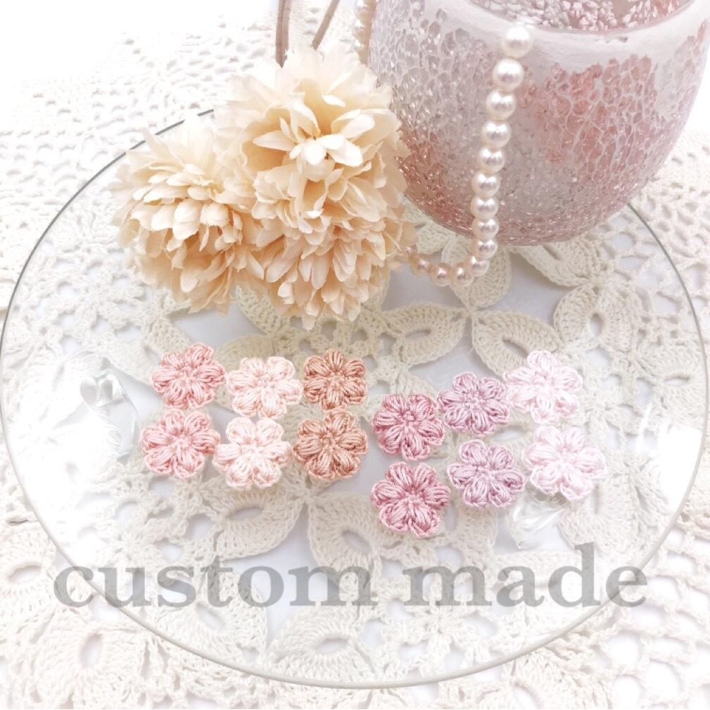 手編み雑貨、HanahanD、花モチーフ、小花、レース編み