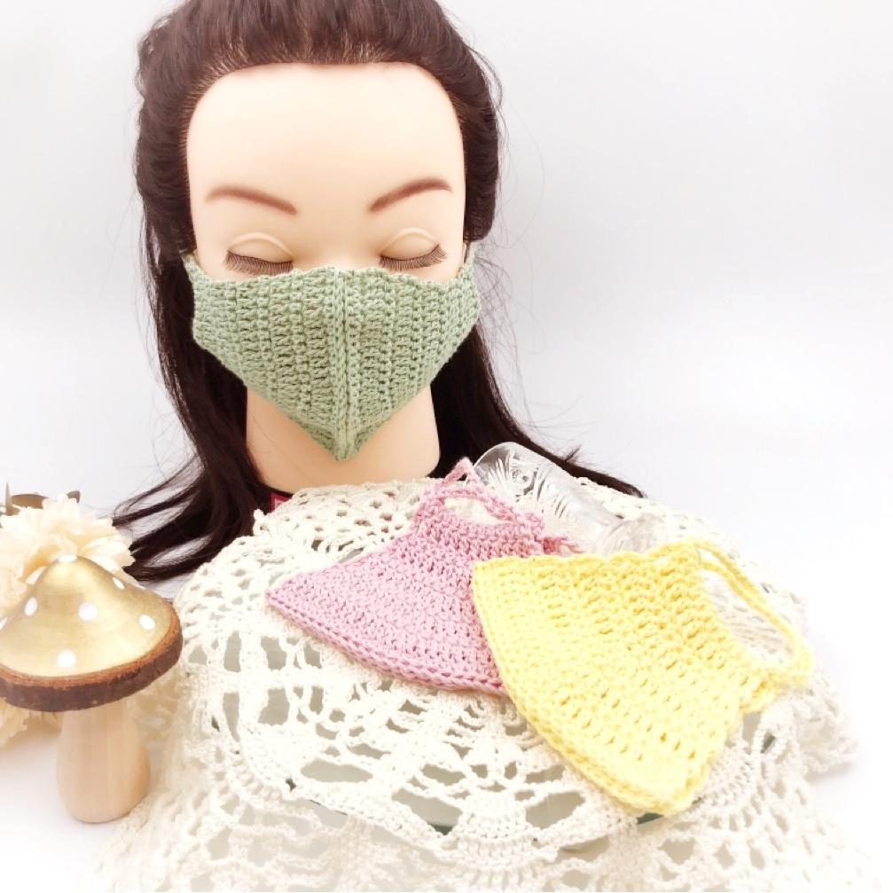手編み雑貨、HanahanD、コットンマスク、学童マスク、熱中症対策、涼しいマスク、キッズマスク