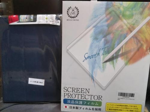 20200925草津温泉カフェ花栞(はなしおり)iPad購入,