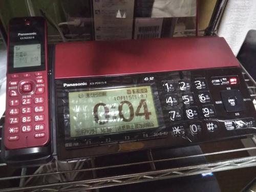 FAX付電話買い替え