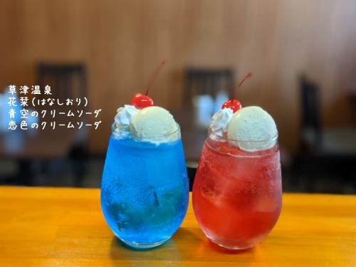 20201020草津温泉カフェ花栞(はなしおり)青空のクリームソーダ、恋色のクリームソーダ