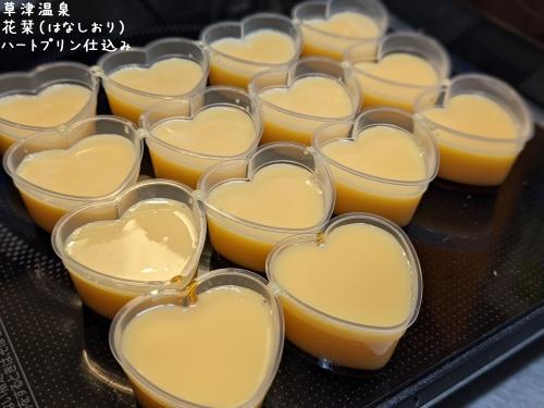 20201101草津温泉カフェ花栞(はなしおり)ハートプリン仕込み