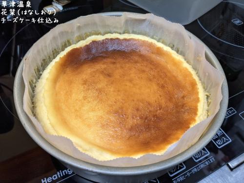 20201102草津温泉カフェ花栞(はなしおり)チーズケーキ仕込み