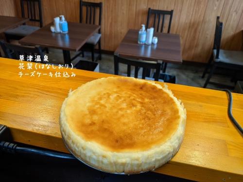 20201106草津温泉カフェ花栞(はなしおり)チーズケーキ仕込み
