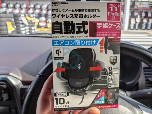 20201111車載ワイヤレス充電ホルダー2