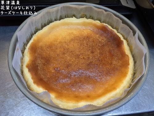 20201114草津温泉カフェ花栞(はなしおり)チーズケーキ仕込み