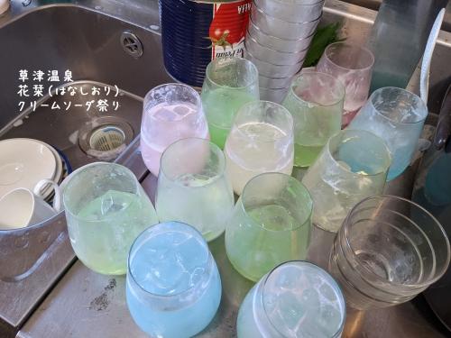20201115草津温泉カフェ花栞(はなしおり)クリームソーダ祭り