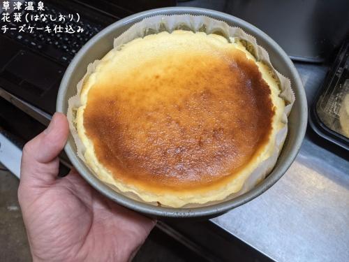 20201119草津温泉カフェ花栞(はなしおり)チーズケーキ仕込み