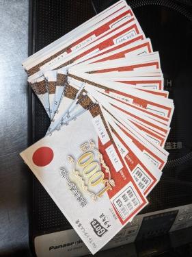 20201201草津温泉カフェ花栞(はなしおり)地域共通クーポン