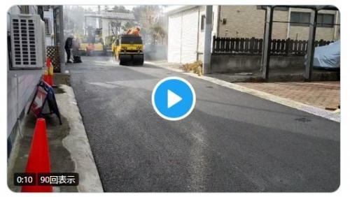 20201204草津温泉カフェ花栞(はなしおり)道路工事終了