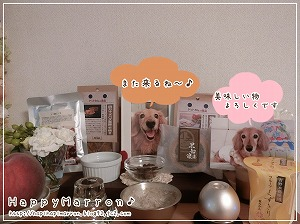 お盆最終日3