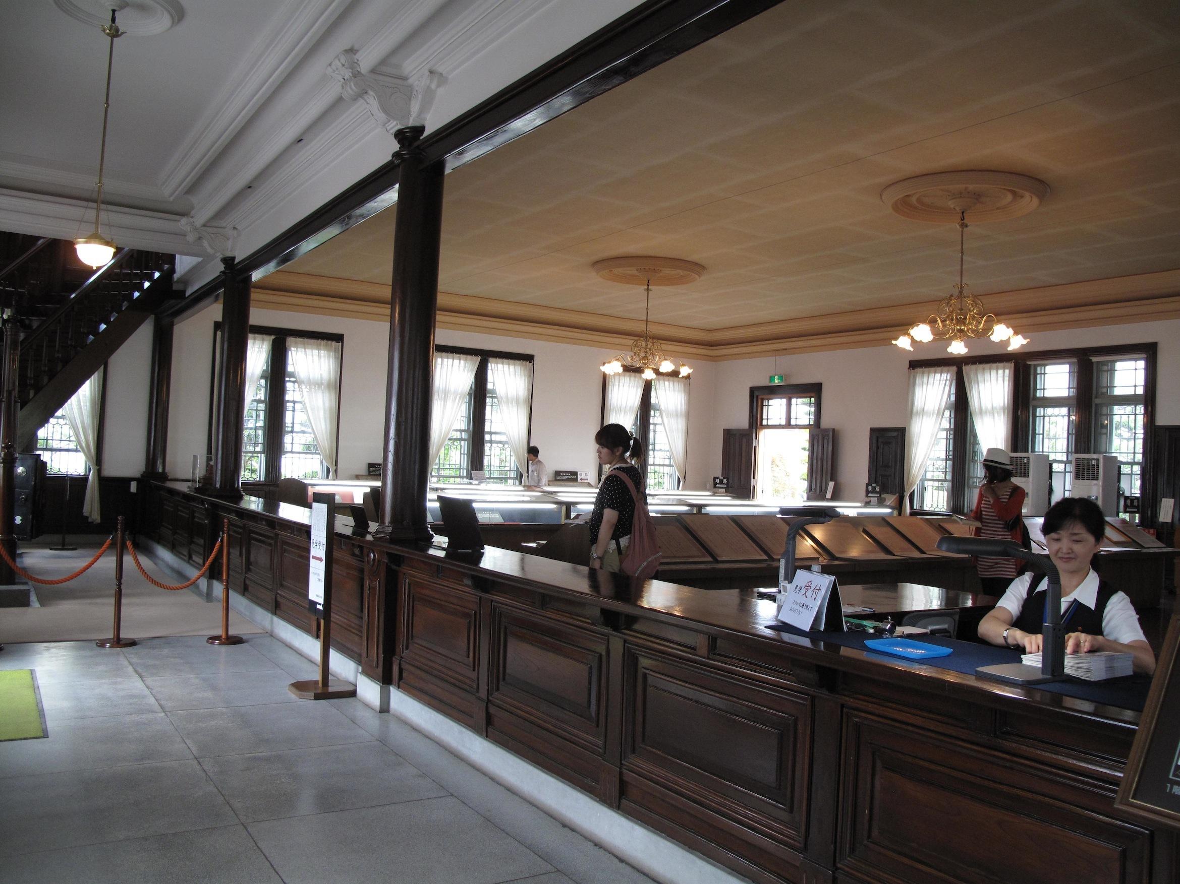 IMG_1674銀行2