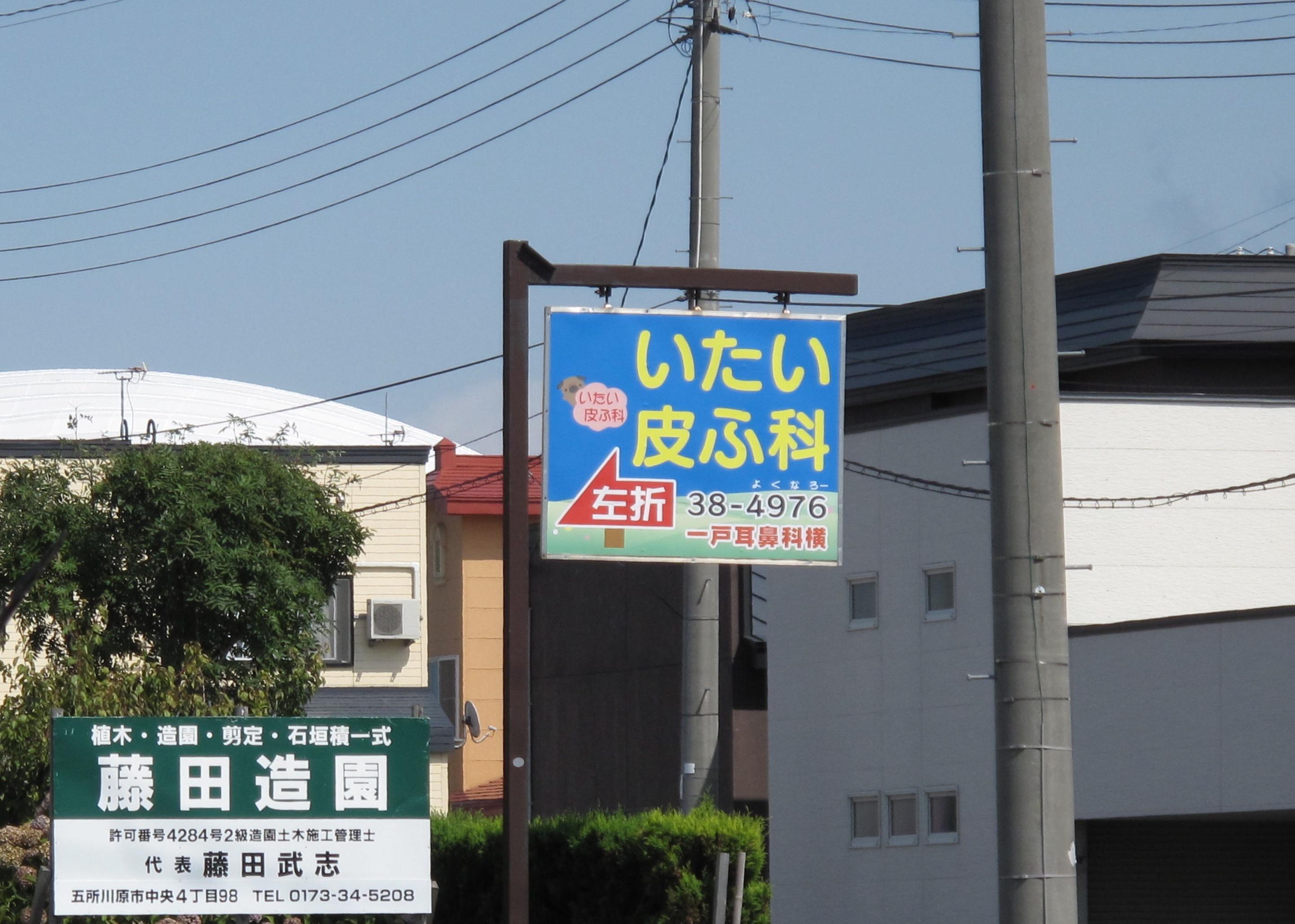 IMG_2039(トリ)