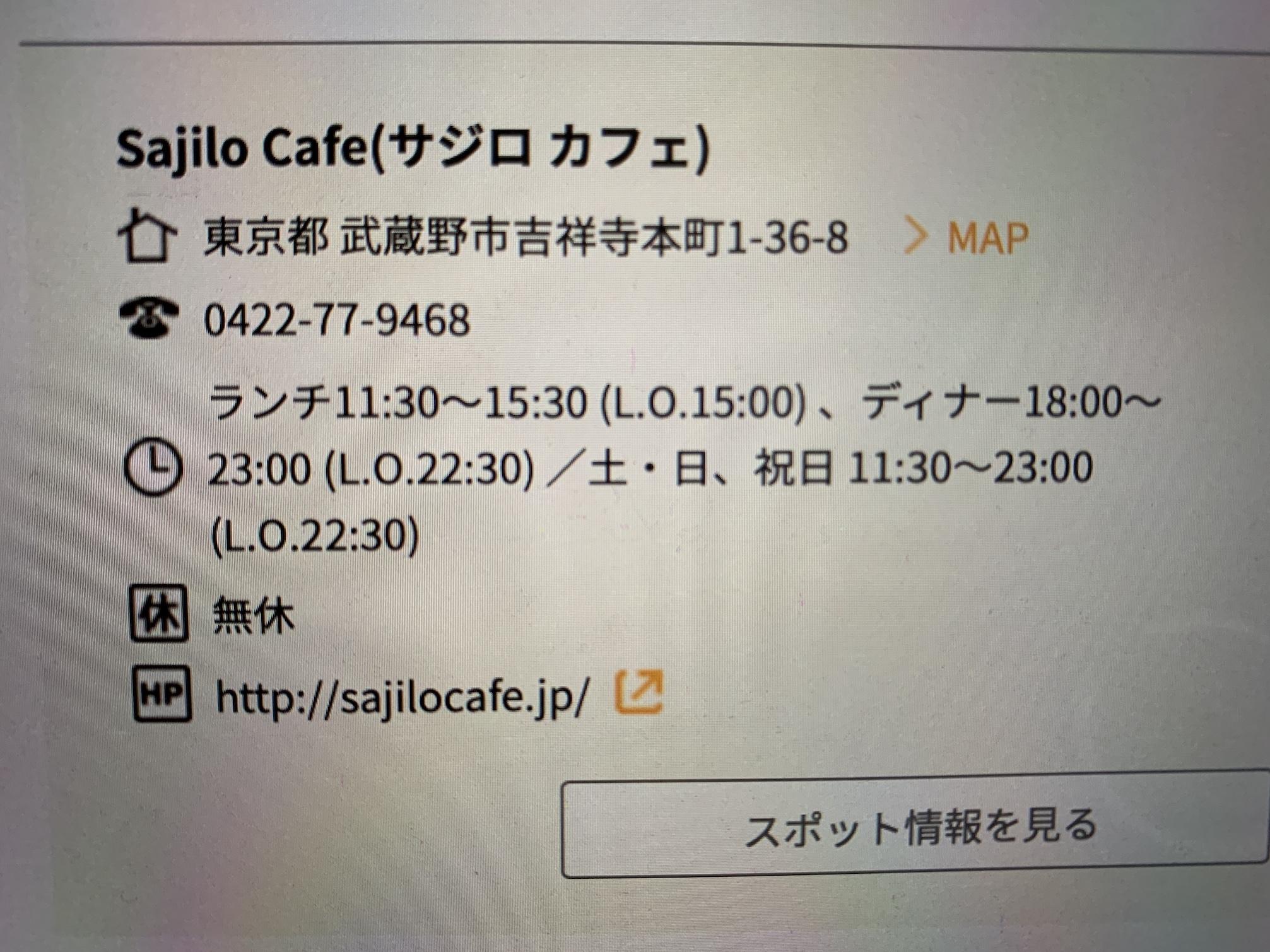 IMG_2326のコピー