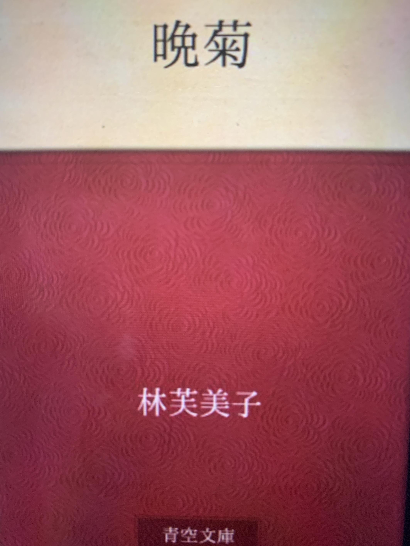 IMG_3877のコピー