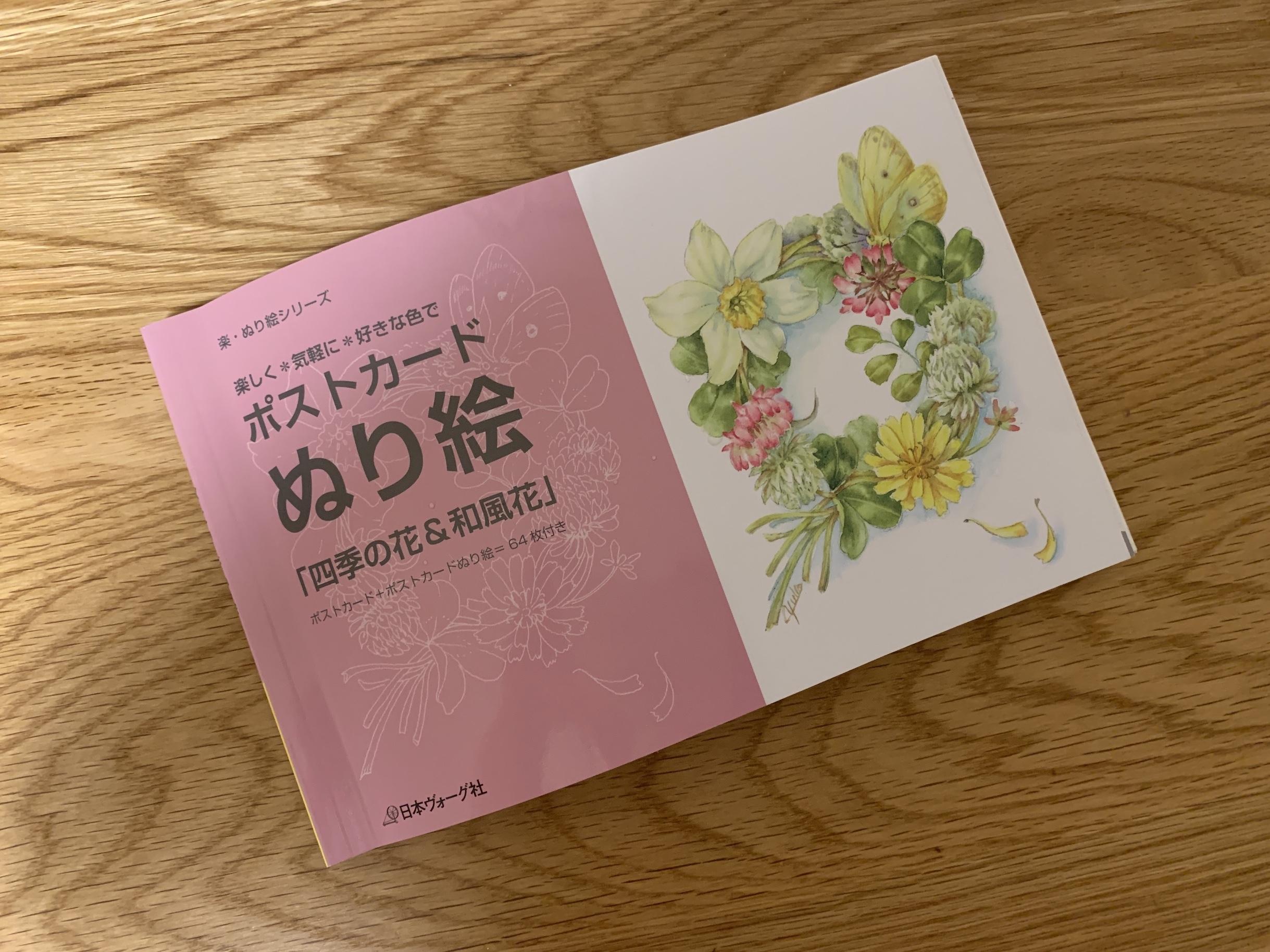 IMG_8664のコピー